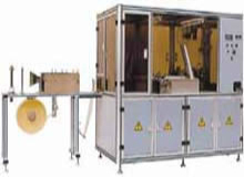 Wrapping Machine WP1
